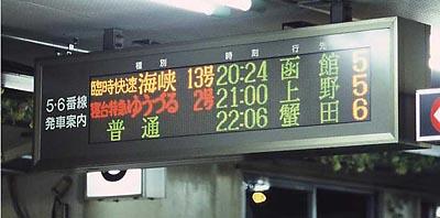 3609_01_eki.jpg