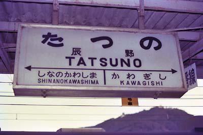 46_04_tasuno.jpg