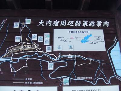 東北の旅 025