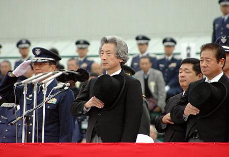 航空観閲式に出席した小泉首相
