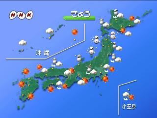 天気予報NHK