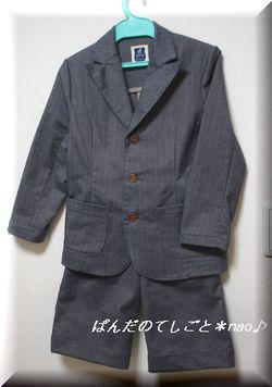DSC00798.jpg