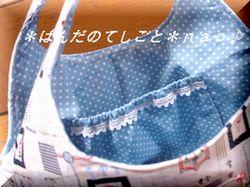 DSC01874.jpg