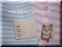 DSC02332.jpg