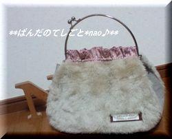 bag2-1.jpg