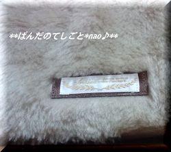 bag2-3.jpg