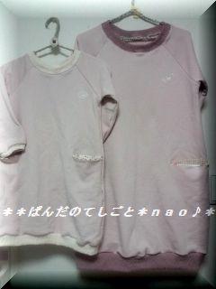 order6.jpg
