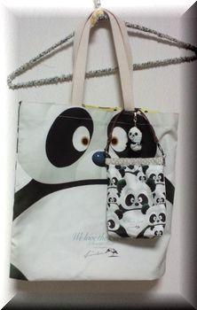 panda0.jpg