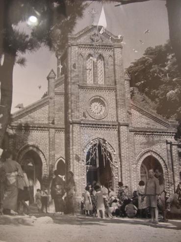 11228教会
