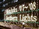 新宿駅新南口前のイルミネーション。