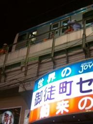 御徒町駅での救出作業を高架下から撮影。