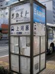 宇都宮市街のバス停。大きな箱型で、広告やら時刻表やらお知らせの張り紙やらで訳が分からん。