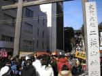 中心街にある二荒山神社。大混雑で階段規制。事故の時の上野駅みたい。初詣も大変だ。