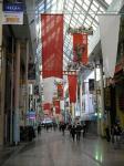 アーケード街の「オリオン通り」。元旦だけあって店はほとんど閉まっているが二荒山神社から流れてきた客で人通りは多い。