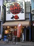 味噌屋せいべえ新橋本店の外観。新橋柳通り沿い。