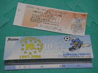 シーズンチケット、開幕3日前にやっと届いた…。