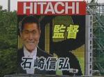 J2の名将・石崎監督。期待通り首位を走り続ける。