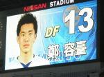 日産スタのビジョンを使った横浜FCの選手紹介。シンプルでなかなか良い。