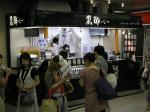 新橋駅にオープンした黒酢バー。暑さと珍しさで人だかり。
