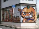 愛媛FCサポートショップ「オレンジスポット」。外にはチームキャラクター「オーレ君」の巨大なイラスト。この日泊まったホテルのすぐそば。