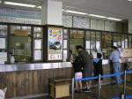JR松山駅の出札窓口も木の窓枠でレトロなイメージ。