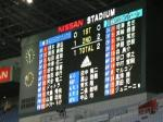 逃げ切って、リーグ戦首都圏アウェー3連戦を全勝で終了。