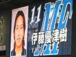 川崎から札幌に移籍後、また川崎に復帰した伊藤優津樹。
