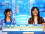 TVK「深海魚」に出演中のなっち。笑顔の質が以前と変わって豪快になってきたような(笑)。