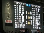 川崎は15試合ぶりの完封か。甲府に入った茂原はFWでフル出場。