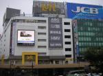 台風接近であいにくの雨の仙台駅前。このLOFTは以前はAMS西武だったはずだが。一方で駅横にパルコを建設中。大都市の駅前の大型店は盛衰が激しい。