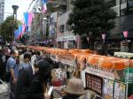 神保町界隈では「神田古本まつり」開催中。凄い人出。