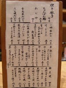ikesaburou9