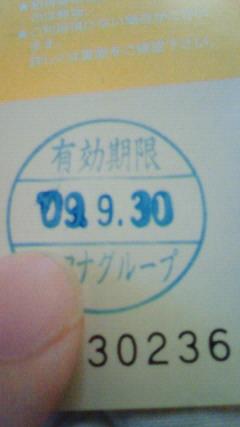 200908140933002.jpg