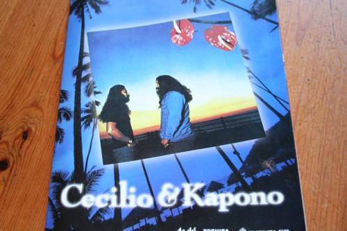 セシリオ&カポノ