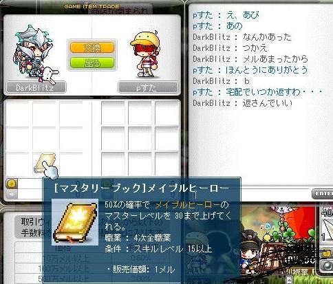 Maple110503_175926.jpg
