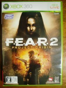 FEAR2_JP.jpg