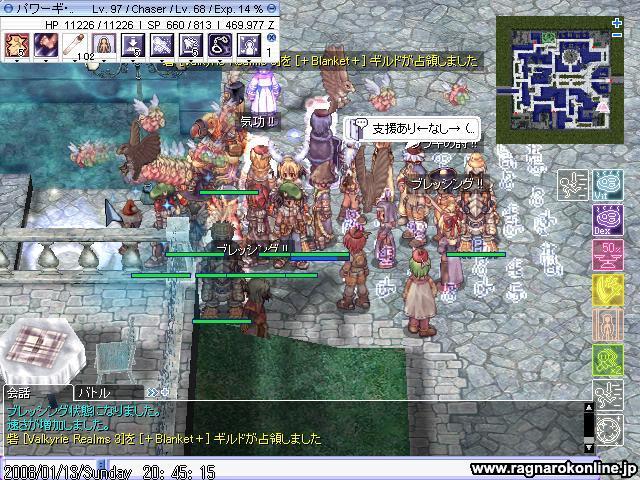 screenverdandi102.jpg