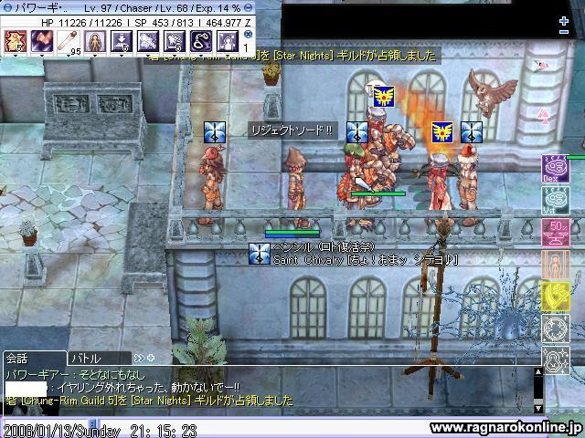 screenverdandi105.jpg