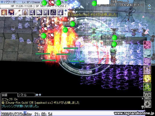 screenverdandi129.jpg