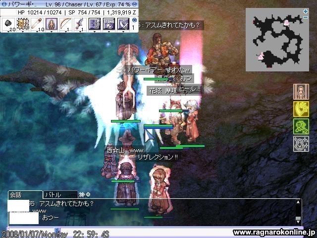 screenverdandi13.jpg