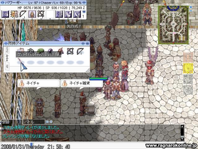 screenverdandi132.jpg