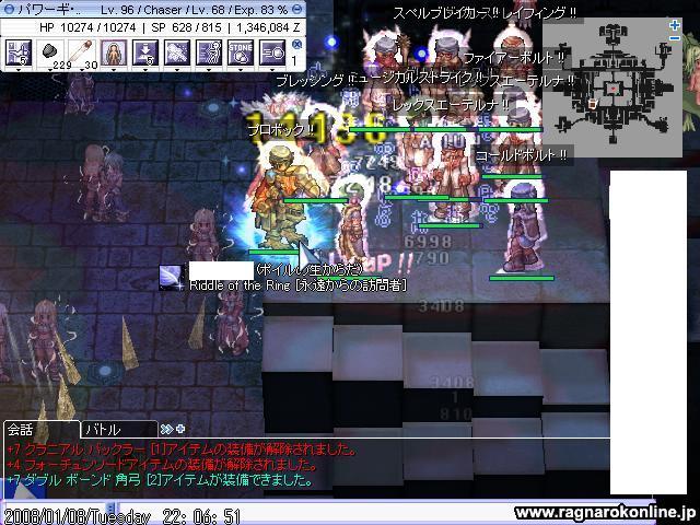 screenverdandi17.jpg