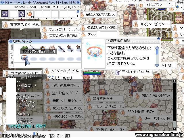 screenverdandi2138.jpg