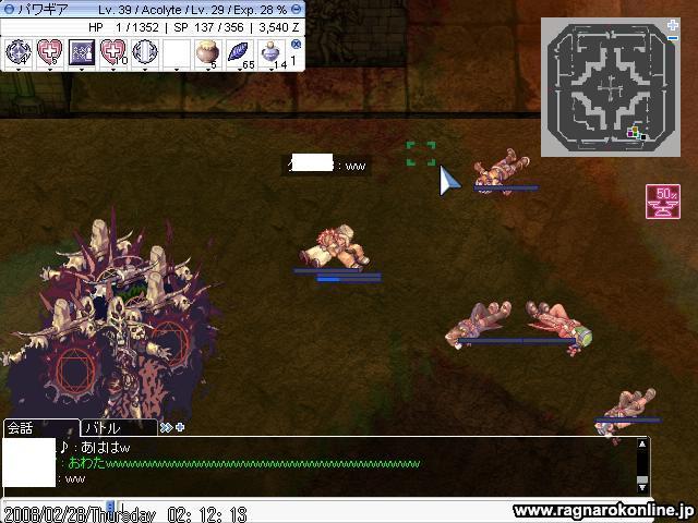screenverdandi259.jpg