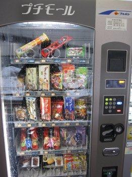 長岡駅自販機
