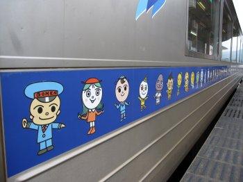 奈半利駅2