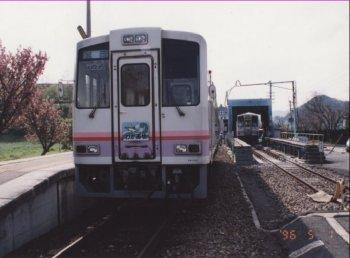 高千穂鉄道1
