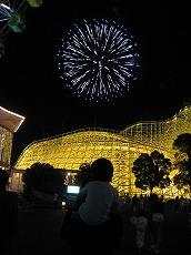 2009.8.22,23ナガシマ (20)