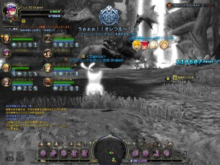 DN 2012-03-15 21-53-51 Thu