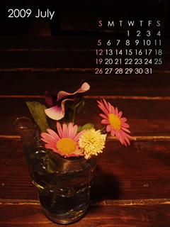 2009年7月のカレンダーミニサイズ